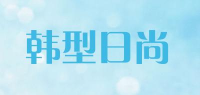 韩型日尚沙滩裙