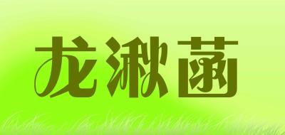 龙湫菡悬挂花架