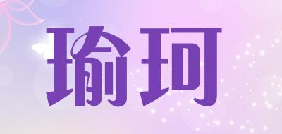 瑜珂芦荟盆栽