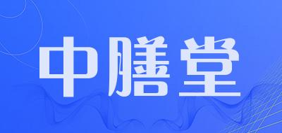 中膳堂桃酥饼