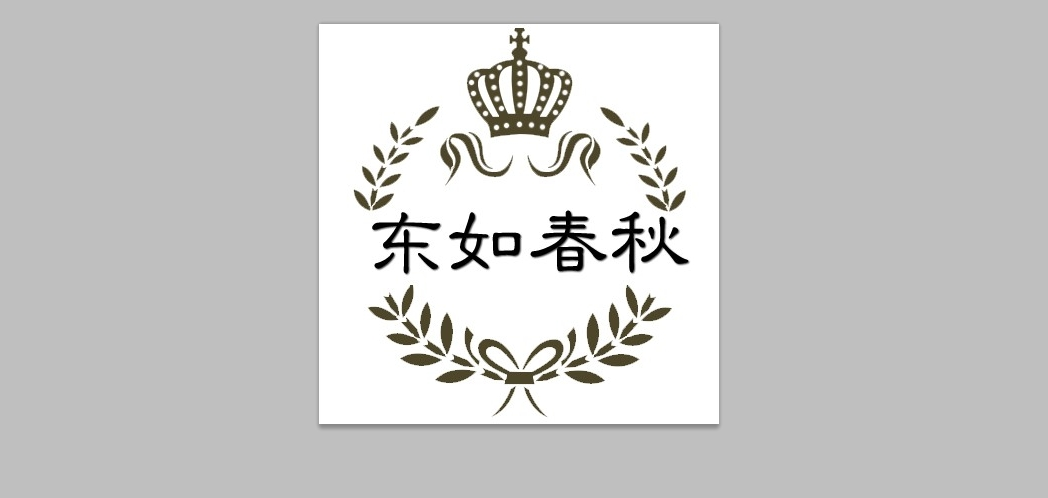 东如春秋园艺芦荟盆栽