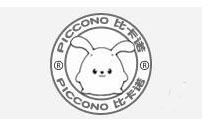 Piccono是什么牌子_比卡诺母婴品牌怎么样?