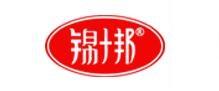 电炸锅十大品牌排名NO.1