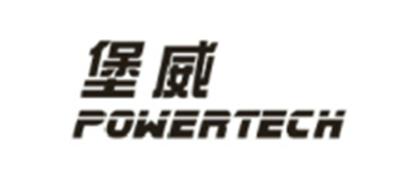 POWERTECH是什么牌子_堡威品牌怎么样?