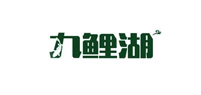 九鲤湖是什么牌子_九鲤湖品牌怎么样?
