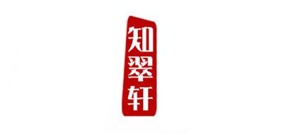 知翠轩是什么牌子_知翠轩品牌怎么样?