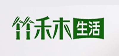 竹禾木生活是什么牌子_竹禾木生活品牌怎么样?