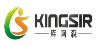 kingsir是什么牌子_kingsir品牌怎么样?