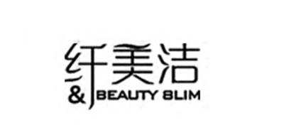 纤美洁是什么牌子_纤美洁品牌怎么样?