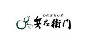 兵左卫门/Hyozamon
