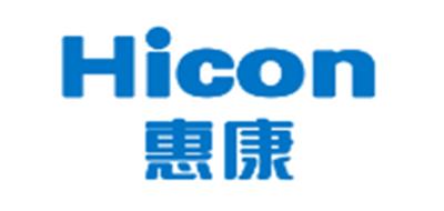 HICON是什么牌子_惠康品牌怎么样?