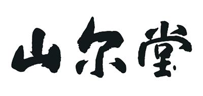 功夫红茶十大品牌排名NO.6