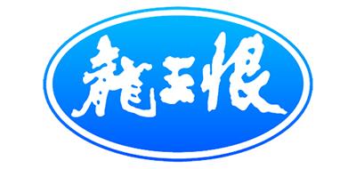 渔具十大品牌排名NO.7