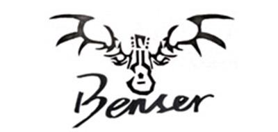 BENSER是什么牌子_BENSER品牌怎么样?