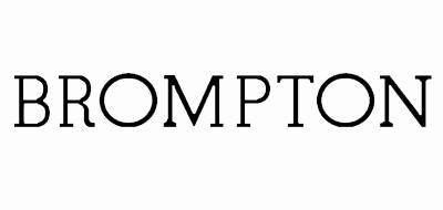伯龙腾/Brompton