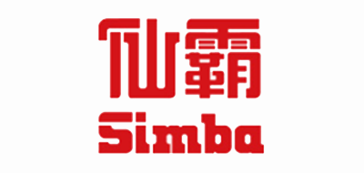 仙霸/SIMBA