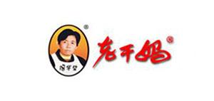 辣椒酱十大品牌排名NO.1
