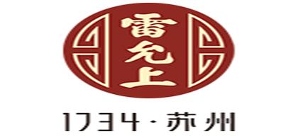 铁皮石斛十大品牌排名NO.4