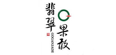 翡翠手镯十大品牌排名NO.5