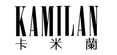 卡米兰是什么牌子_卡米兰品牌怎么样?