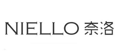 NIELLO是什么牌子_奈洛品牌怎么样?