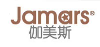 Jamars是什么牌子_伽美斯品牌怎么样?