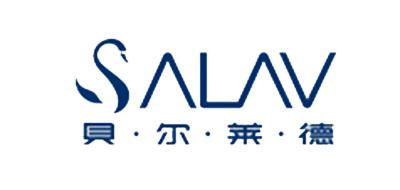 SALAV是什么牌子_贝尔莱德品牌怎么样?