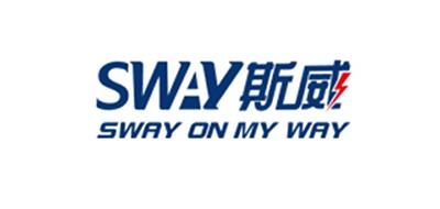 sway是什么牌子_斯威品牌怎么样?