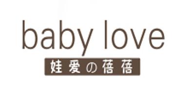婴儿服装十大品牌排名NO.9