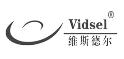 VIDSEL是什么牌子_维斯德尔品牌怎么样?