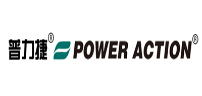Power action是什么牌子_普力捷品牌怎么样?