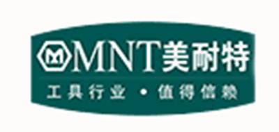 MNT是什么牌子_美耐特品牌怎么样?