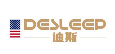 DESLEEP是什么牌子_迪斯品牌怎么样?