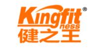 kingfitness是什么牌子_kingfitness品牌怎么样?