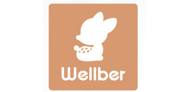 Wellber是什么牌子_威尔贝鲁品牌怎么样?