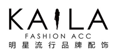 kaila是什么牌子_kaila品牌怎么样?