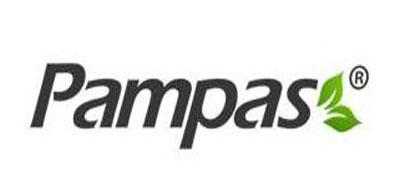 PAMPAS是什么牌子_潘帕斯品牌怎么样?