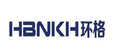 HHBHK是什么牌子_环格品牌怎么样?