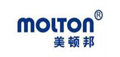MOLTON是什么牌子_美顿邦品牌怎么样?