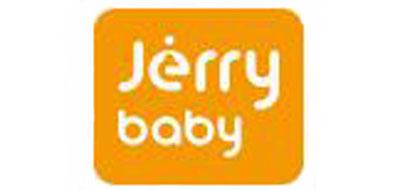 jerrybaby是什么牌子_洁莉宝贝品牌怎么样?