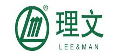 LeeMan是什么牌子_理文品牌怎么样?