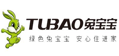TUBAO是什么牌子_兔宝宝品牌怎么样?