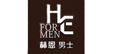 HE是什么牌子_赫恩品牌怎么样?