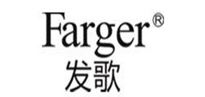 发歌/FARGER