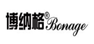 bonager是什么牌子_博纳格品牌怎么样?