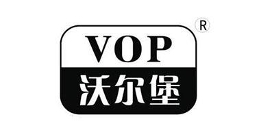 沃尔堡/VOP