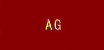 ag是什么牌子_ag品牌怎么样?