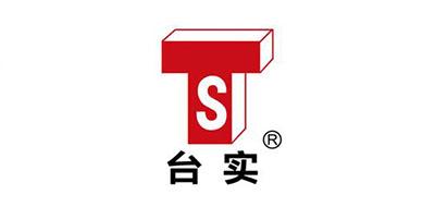 TS是什么牌子_台实防水品牌怎么样?