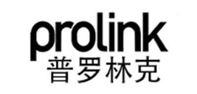 Prolink是什么牌子_普罗林克品牌怎么样?