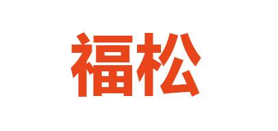 绿松石十大品牌排名NO.3